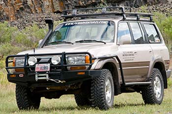 FJ80 ARB WINCH BAR